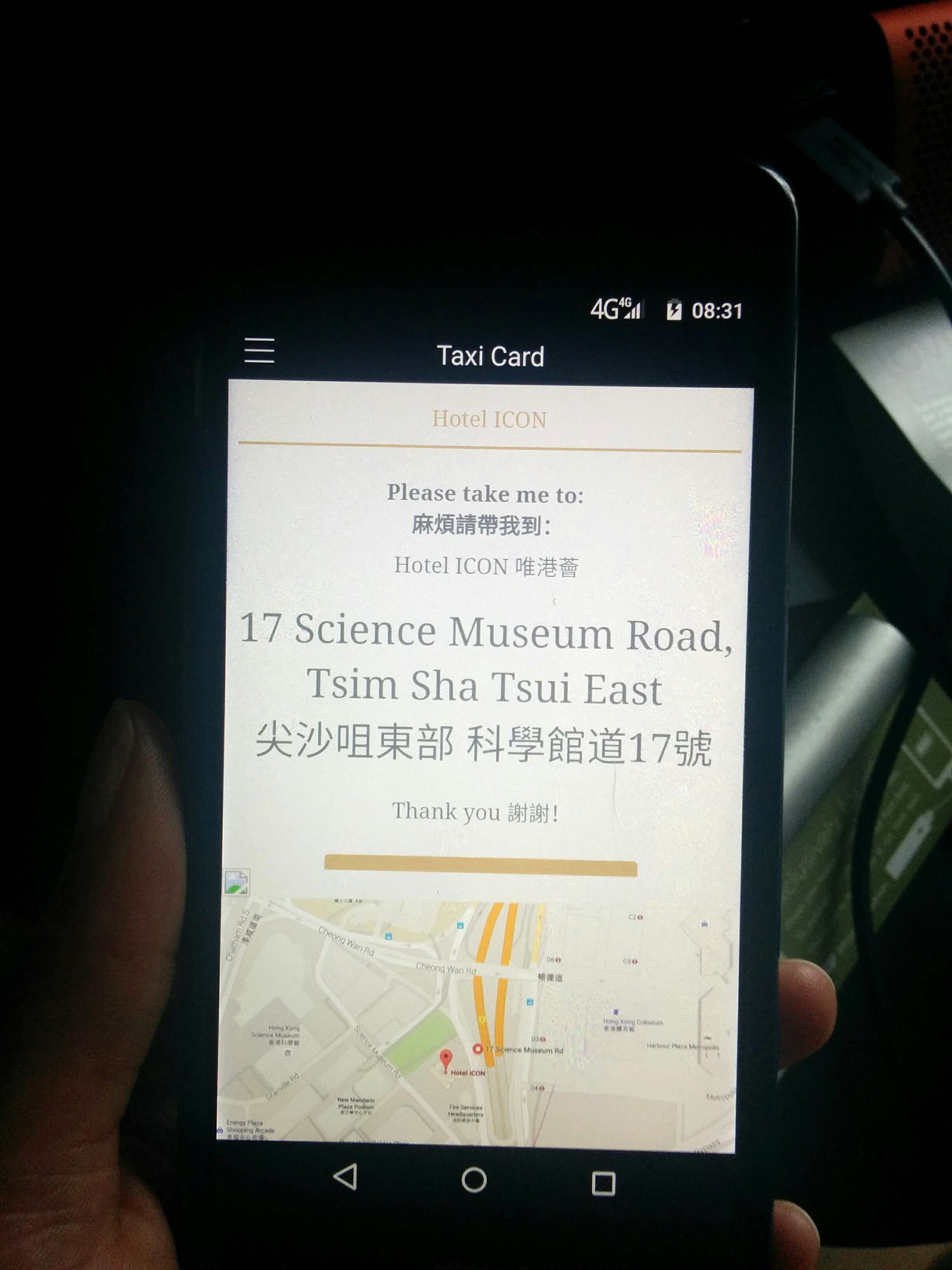 Handy's taxi card